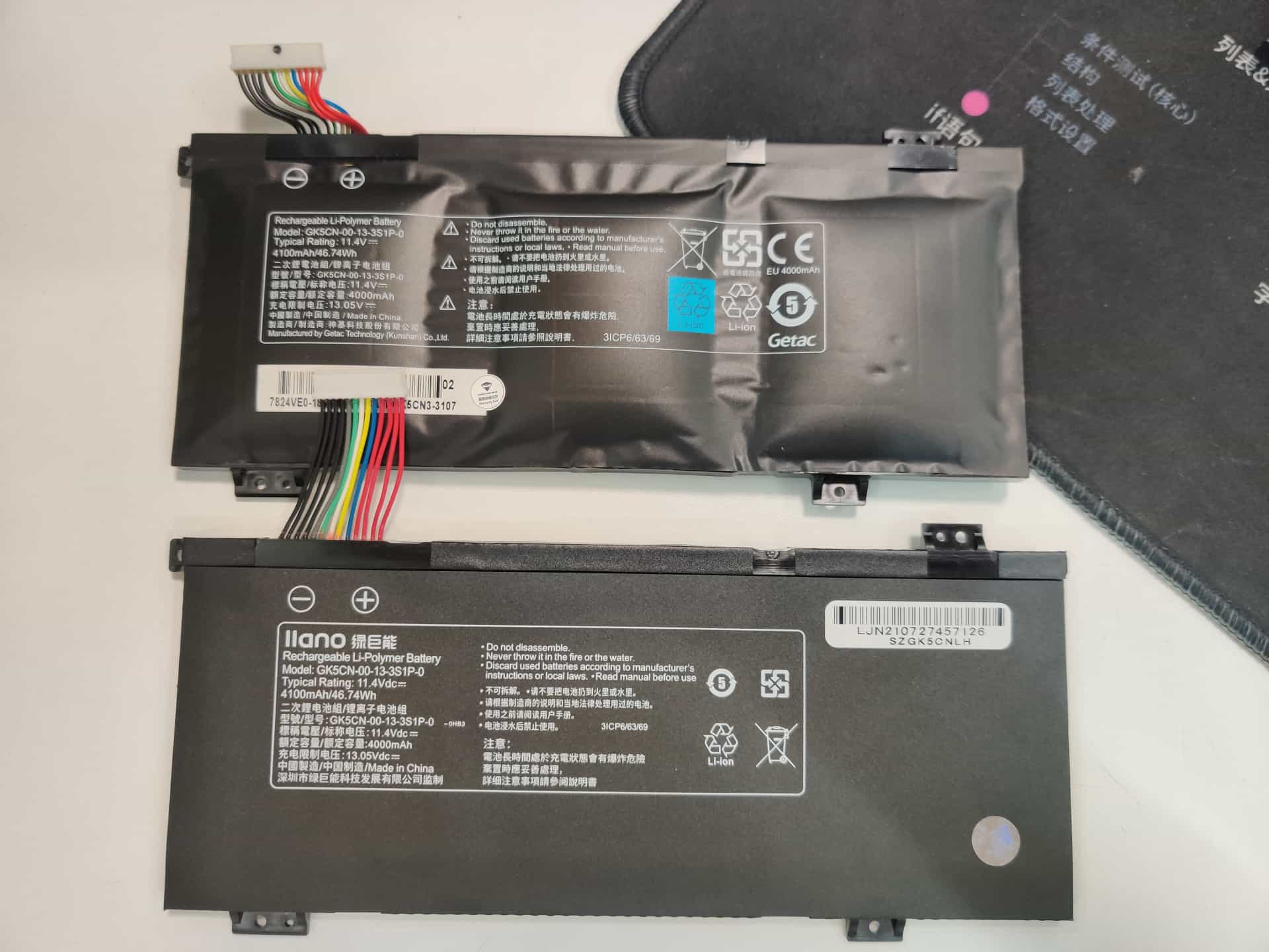 新旧电池对比